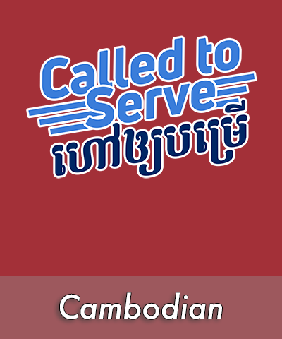 Cambodian Missionary