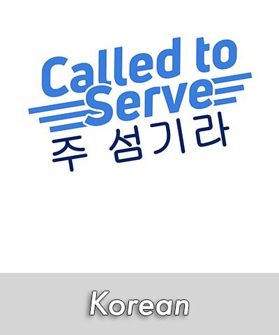Korean LDS Mission