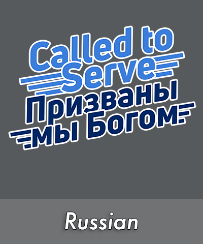 Russian LDS Mission