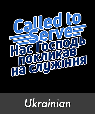 Ukrainian LDS Mission
